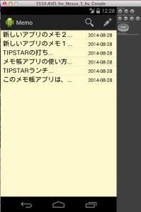 Screen-Shot-2014-08-29-at-1.29.13